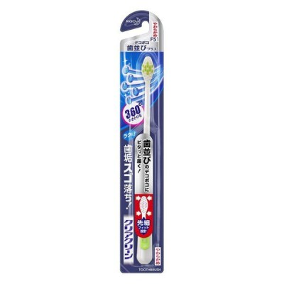 クリアクリーン ハブラシ デコボコ歯並びプラス コンパクト やわらかめ 花王 歯ブラシ