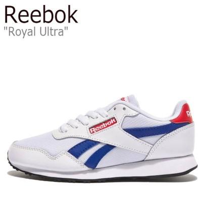 リーボック スニーカー REEBOK メンズ レディース ROYAL ULTRA ロイヤル ウルトラ WHITE ホワイト BLUE ブルー Q47299 シューズ