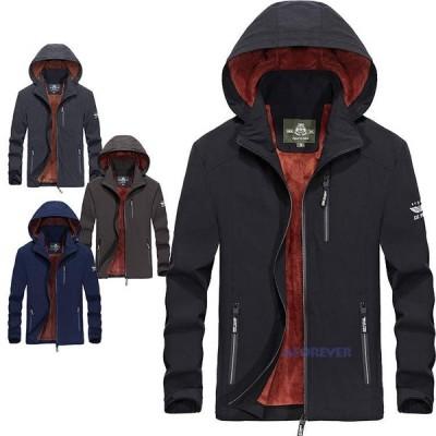 マウンテンパーカー メンズ ジャケット 裏起毛 アウトドアウェア 登山 保温 撥水 アウター 秋冬 あったか