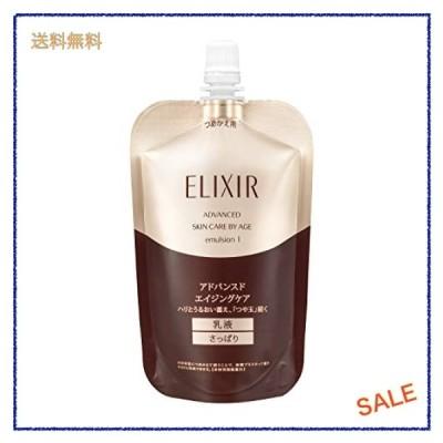 ELIXIR ADVANCED(エリクシール アドバンスド) エマルジョン T 1 (つめかえ用) 1(さっぱり) 110ml