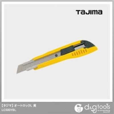 TJMデザイン(タジマ) 大型刃カッターオートロックL黄 LC500YBL