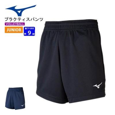MIZUNO ミズノ バレーボール ゲームパンツ 試合着   V2MB0412   ジュニア:子供用 1枚までメール便OK 2020SS