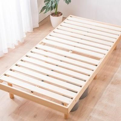 【直送】天然木すのこベッド(本体のみ)