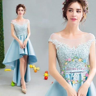カラーミニドレス  安い 披露宴 パーティードレス 発表会 二次会 カクテルドレス 演奏会 イブニングドレス 結婚式 フォーマルドレス カラードレス 小きいサイズ