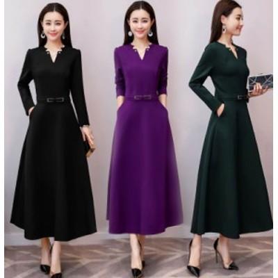 ロングドレス シンプル ワンピース 長袖 ブラック 紫 緑 秋物 冬物 最新 レディース ファッション 2020 人気 可愛い 大人