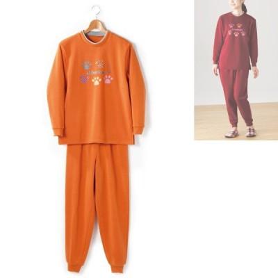 パジャマ ルームウエア リブ付 上下セット あったか おしゃれ リラックス  裏起毛パジャマ オレンジ