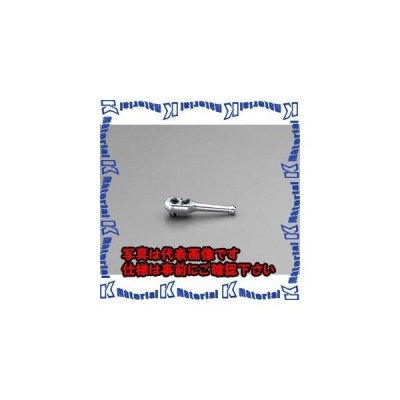 """【代引不可】【個人宅配送不可】ESCO(エスコ) 3/8""""sq ラチェットハンドル(スタビー型) EA687BR-4 [ESC047452]"""