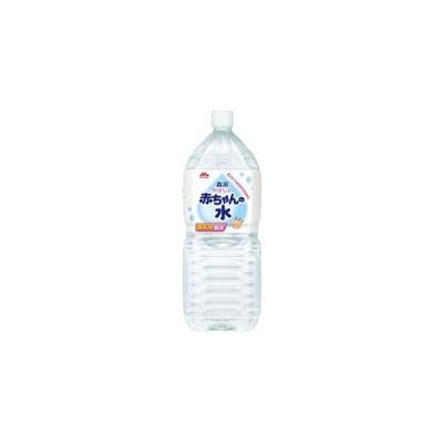 やさしい赤ちゃんの水2L (6本セット 1ケース)/ ベビーフード 飲料 水