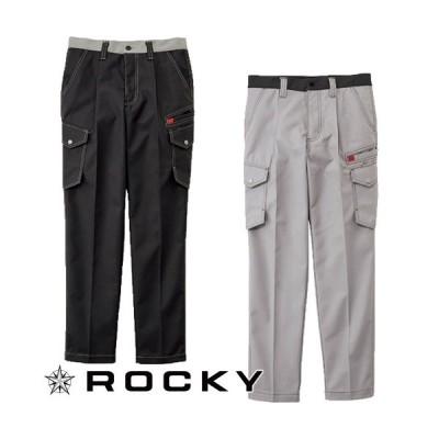 ロッキー ROCKY ユニセックスカーゴパンツ RP6911