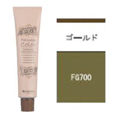 [ ゴールド ブラウン FG700 ] フェリネージュ カラー 100g ヘアカラー カラーリング 女性用 白髪染め