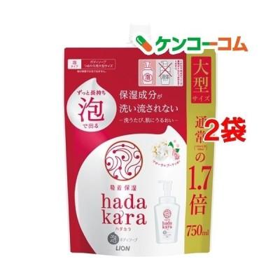 ハダカラ ボディソープ 泡タイプ フローラルブーケの香り つめかえ用大型 ( 750ml*2袋セット )/ ハダカラ(hadakara)