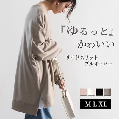 Classical Elf 【M~XL】ゆったりサイドスリットスウェット ブラック M レディース