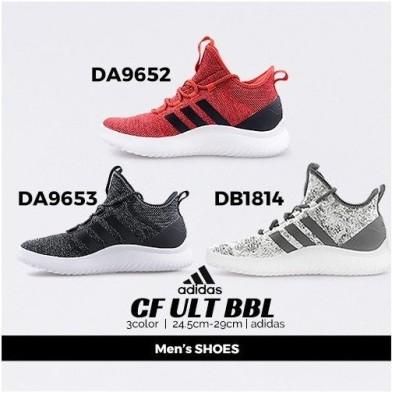 アディダス ADIDAS CF ULT BBL DA9652/ DA9653/DB1814