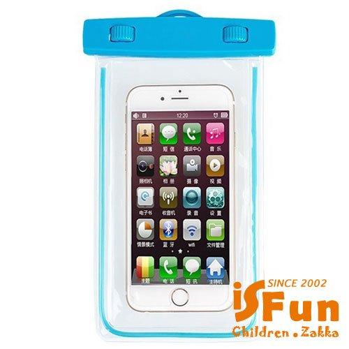 【iSFun】戲水專用*螢光觸控相機手機防水袋/三色可選+隨機色