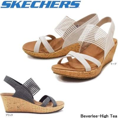 スケッチャーズ SK31723 コンフォートストラップスライドサンダル SKECHERS Beverlee-High Tea ウエッジヒール 低反発中敷き レディース