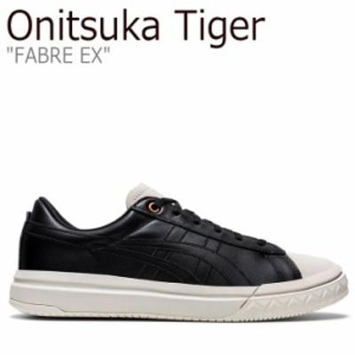 オニツカタイガー スニーカー Onitsuka Tiger メンズ レディース FABRE EX ファブレ EX BLACK ブラック 1183A948-001 シューズ