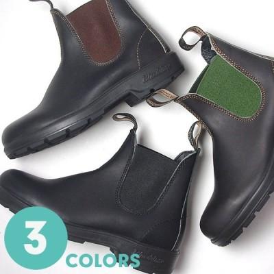 26%OFF ブランドストーン BLUNDSTONE サイドゴア ブーツ 510 500 全2色 メンズ レディース (150911)