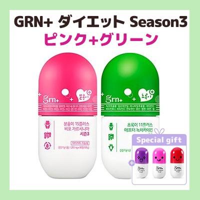 GRN+ GRN韓国ダイエットピンク+グリーン [1+1] 1か月分 / 韓国芸能人ダイエット/ グリーンライトガルシニア緑茶カテキン/GRN/韓国ダイエット食品1位