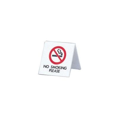 PSI17 アクリル 卓上禁煙サイン UP662-4 :_