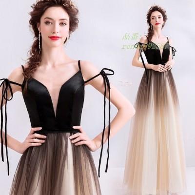 カラードレス ウェディングドレス ロングドレス パーティードレス ドレス 演奏会用ドレス 二次会 コンサート イブニングドレス 花嫁ドレス 編み上げ