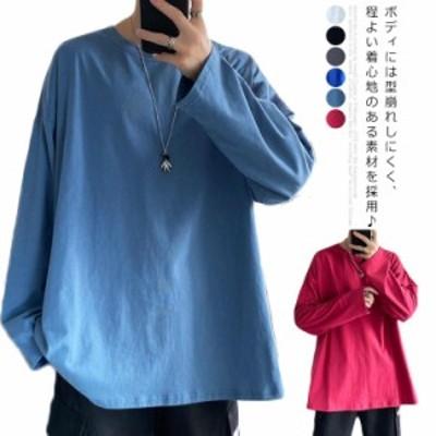 長袖Tシャツ メンズ ロゴtシャツ メンズ 無地 シンプル クルーネック Tシャツ 春秋 ゆったり 大きめ おうちコーデ おうち着 綿 男性 下着