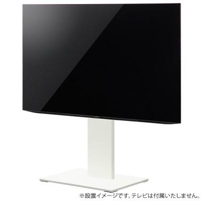 テレビ台 インテリア テレビスタンド S1 ロータイプ 32〜80v対応 大型テレビ対応 自立型 M0500203-SW サテンホワイト マストバイ