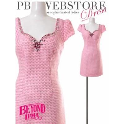 IRMA ドレス イルマ キャバドレス ナイトドレス ワンピース ピンク 7号 S 9号 M 145176 クラブ スナック キャバクラ パーティードレス