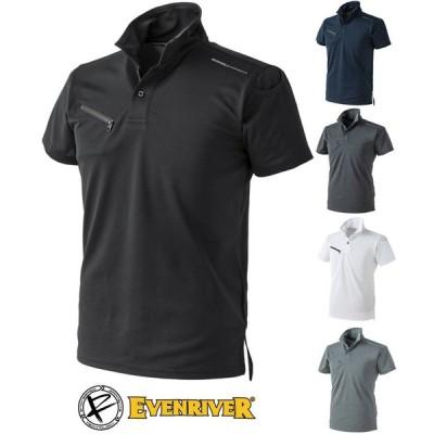 【送料無料】EVENRIVER イーブンリバー 半袖ポロシャツ NX416 ドライシール S~4L 吸汗速乾 かんたん刺繍申込み 作業服 作業着 かっこいい