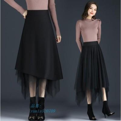 スカート ロング レディース スカート 無地 大きいサイズ 秋冬 マキシスカート ハイウエスト おしゃれ フレアスカート