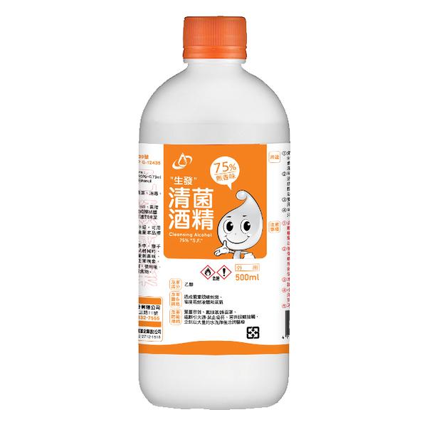 乙)護理專家清菌酒精75%500ml
