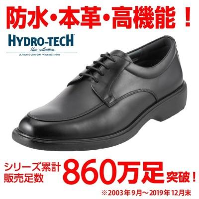 革靴 メンズ ビジネスシューズ 本革 business shoes ハイドロテック ブルーコレクション HD1324 ブラック