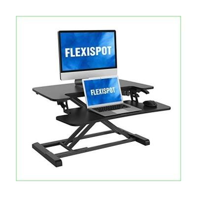 FLEXISPOT スタンドアップデスク コンバーター スタンディングデスクライザー 高さ調節可能 ホームオフィスデス