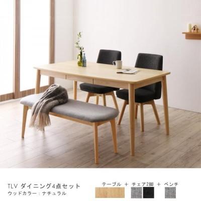 ダイニングテーブルセット ナチュラル 4点 回転チェアベンチセット テーブル幅150cm 引き出し収納付き 北欧