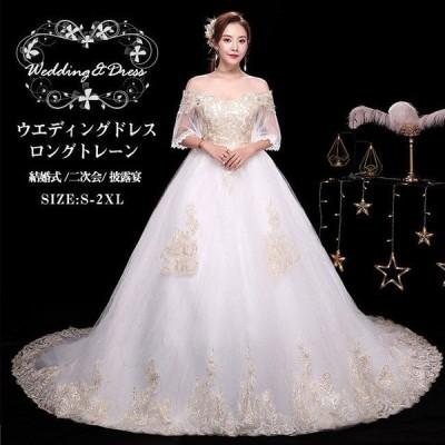 二次会ドレスウェディングドレスプリンセスラインドレス結婚式パーティードレス姫系ドレスブライダルロングドレス結婚式ドレスドレス披露宴