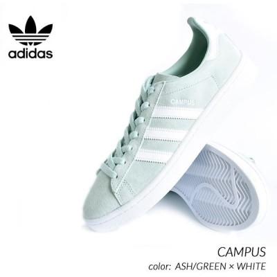 限定 アディダス キャンパス スニーカー adidas CAMPUS ASH/GREEN × WHITE ( ミント エメラルド アッシュグリーン スエード メンズ DB0982 )
