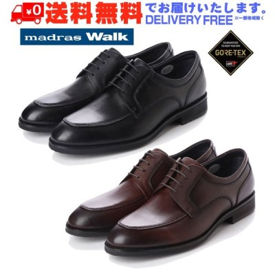 madras Walk マドラス Uチップ ビジネス シューズ ゴアテックス MW5905 (nesh) (新品) (送料無料)