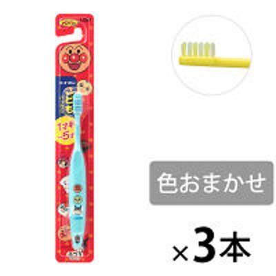 ライオンライオンこどもハブラシ 1.5~5才用 乳歯 1セット(3本) ライオン 歯ブラシ(子供用)