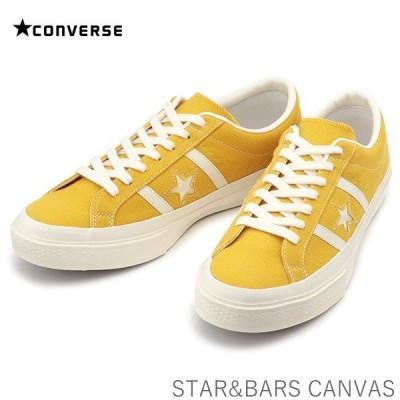 コンバース スター&バーズ キャンバス ゴールド CONVERSE STAR&BARS CANVAS 1CL660 35200100220 スターアンドバーズ ワンスター