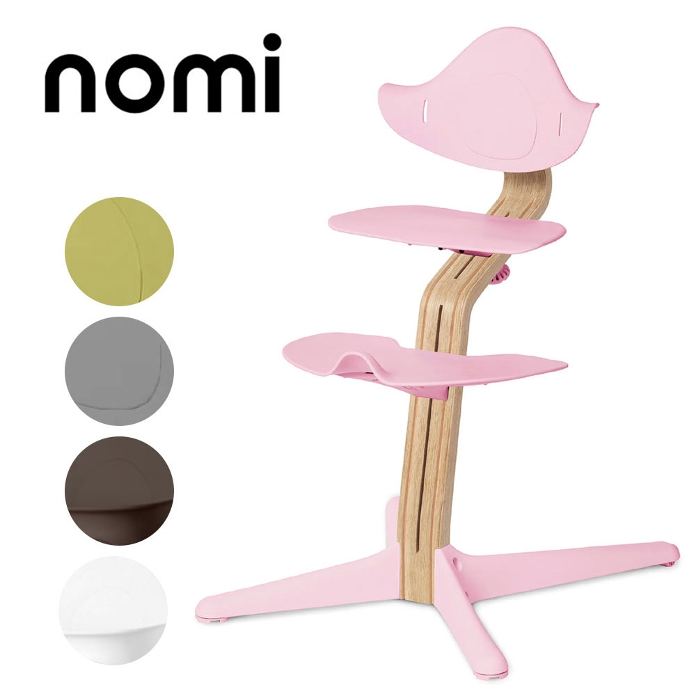 nomi 多階段成長椅/餐椅 - 熱銷寶寶餐椅組 (不含躺椅)-多款可選【YODEE優迪嚴選】