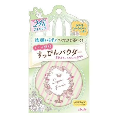 クラブ すっぴんパウダー ホワイトフローラルブーケの香り(26g)