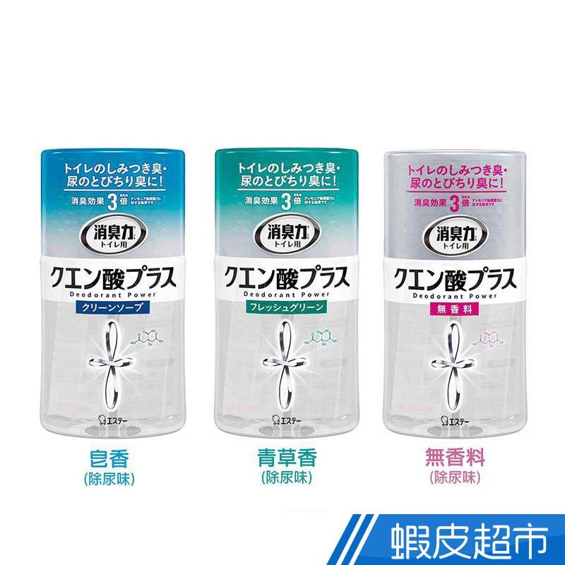 日本ST雞仔牌 浴廁機能PLUS消臭力 除尿味 400ml (多款可選)  現貨 蝦皮直送