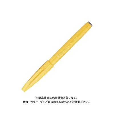 ぺんてる 筆タッチサインペン イエロー SES15C-G