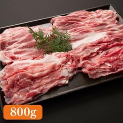 良品食材 (静岡)(料理王国100選5年連続 富士幻豚) しゃぶしゃぶセット(800g)
