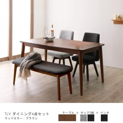 ダイニングテーブルセット ブラウン 4点 回転チェアベンチセット テーブル幅150cm 引き出し収納付き 北欧