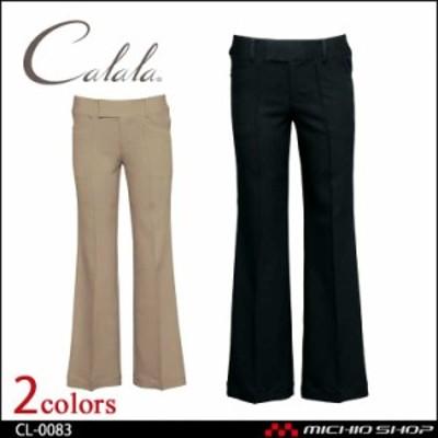 制服 Calala キャララ エステ服 クリニック パンツ(女) CL-0083