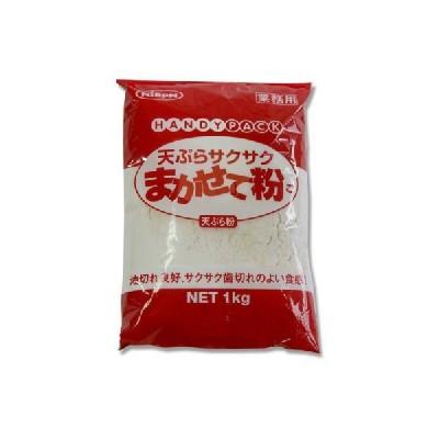 ニップン 天ぷらサクサクまかせて粉 1kg