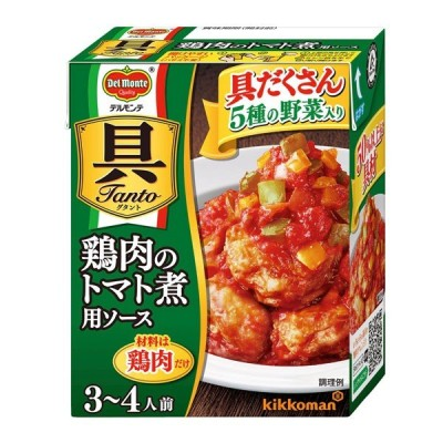 【送料無料】デルモンテ 具Tanto 鶏肉のトマト煮用ソース388g紙パック×1ケース(全12本)