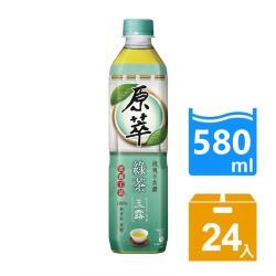 原萃 綠茶玉露 寶特瓶 580ml(24入)