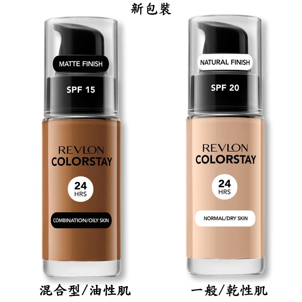 Revlon 露華濃 超持色輕透粉底液 原廠正品 30ml (百奧田 美妝保養)