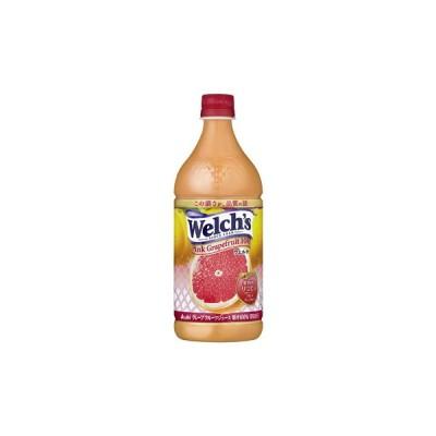 アサヒ飲料 Welch's(ウェルチ) ピンクグレープフルーツ100 800g ×8本 (1ケース) 送料無料 (北海道・沖縄は送料1000円、クール便は+700円)